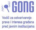 GONG-ov vodič za ostvarivanje prava i interesa<br>