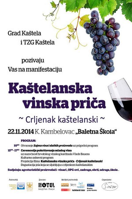 Kaštelanska vinska priča